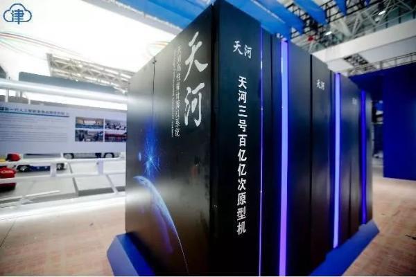 走进网络安全博览会,带您领略智能时代科技的力量